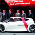 Audi Urban Concept на Франкфуртском автосалоне 2011